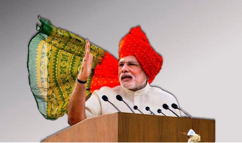 प्रधानमंत्री गति शक्ति योजना