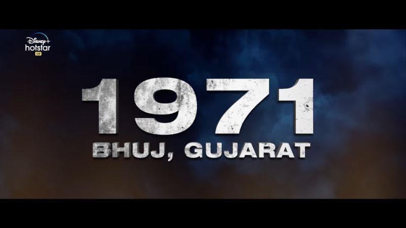 भुज: द प्राइड ऑफ इंडिया की असल कहानी और सच्चाई