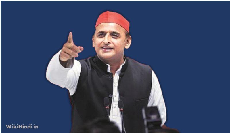 अखिलेश यादव 2022 उत्तर प्रदेश चुनाव, उम्र, संपत्ति और जीवनी