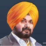 नवजोत सिंह सिद्धू का जीवन परिचय: क्रिकेट, राजनीति, संपत्ति और परिवार
