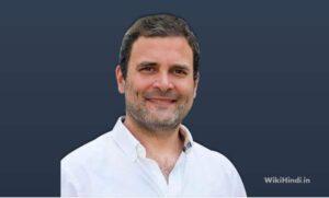 राहुल गाँधी का जीवन परिचय: संपत्ति, परिवार और राजनैतिक जीवन